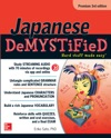 Japanese Demystified Premium 3rd Edition