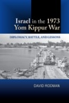 Israel In The 1973 Yom Kippur War