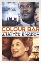 Colour Bar