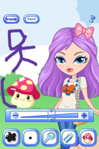 Little Princess FREE screenshot-3