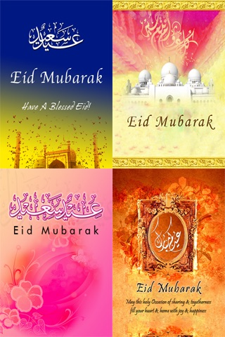 Eid mubarak greetings card. Happy eid cards! Send islamic muslim eid ul-Adha eid ul-Fitr eid al-Fitr eid wishes greetings ecard! screenshot-3
