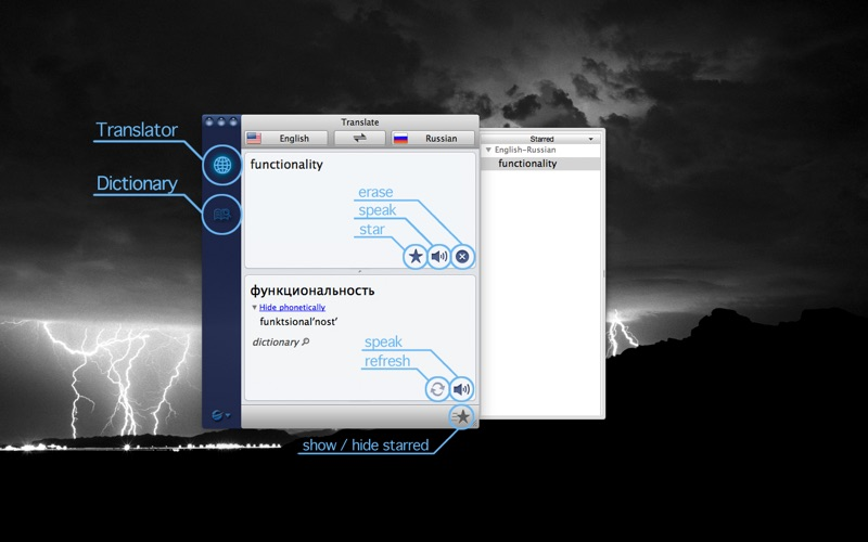 Universal Translator скриншот программы 5
