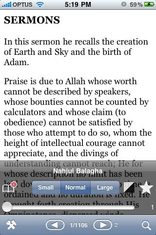 IslamicLib screenshot three