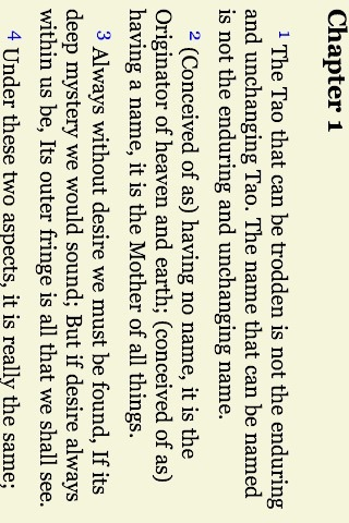 Tao te ching (by Lao tzu)(Book and Audio) screenshot-4