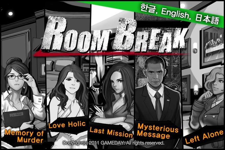 RoomBreak: 방탈출4! screenshot-4