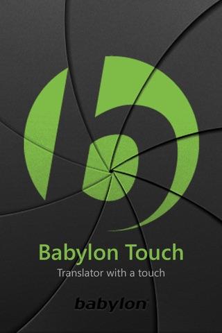 Babylon Touchのおすすめ画像5