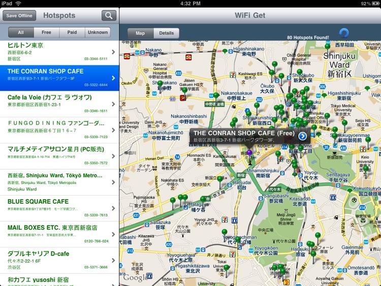 WiFi HD Free screenshot-4