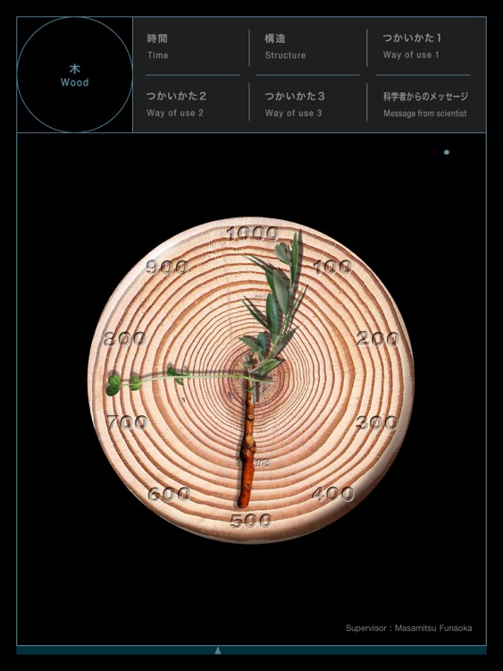 Earth: Materials for Design screenshot-3