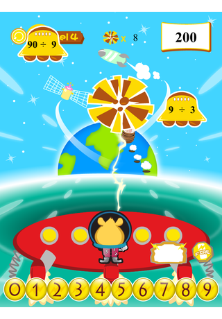 Hamster Math 乘除救地球 screenshot three