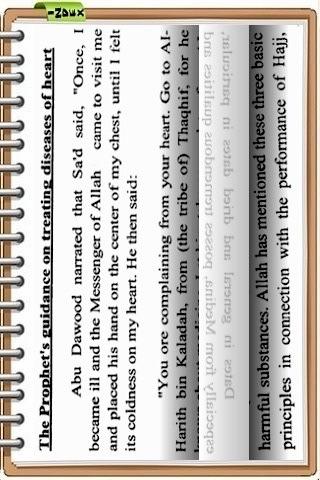 Medicine Of Prophet (SWS) ( Islam Quran Hadith - Ramadan Islamic Apps ) screenshot-4