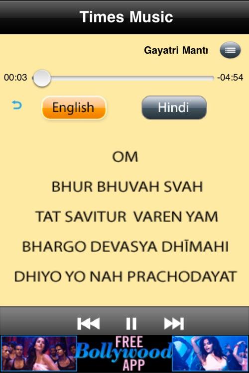 The Power of Gayatri screenshot-3