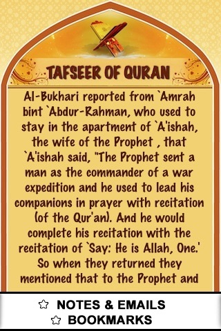 Full Quran Commentary (Tafseer ul Quran) - Complete Set with all 10 Volumes ( Islam Quran Hadith - Ramadan Islamic Apps )