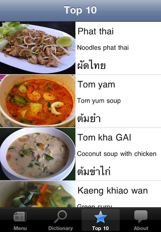 Thai Talking Food Menu Lite screenshot-4