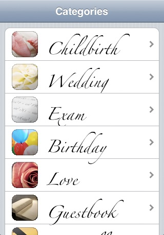 Sayings - for greeting cards and guestbooks screenshot 1