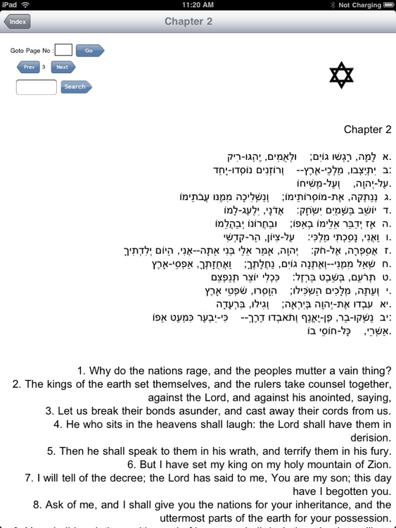 Pocket Tehillim Jewish Psalms