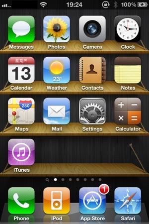 App Frames & Shelves on the App Store
