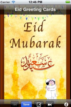 Eid mubarak greetings card happy eid cards send islamic muslim eid screenshots m4hsunfo