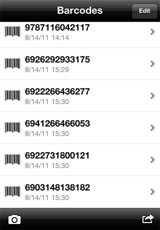 Super Scanner - Barcode Scanner and QR Code Reader