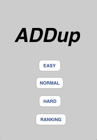 ADDup app screenshot 1