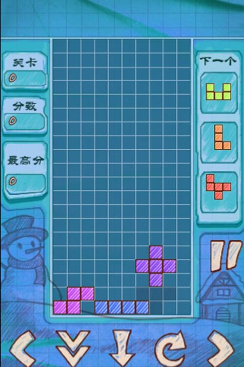 方块- 经典回忆 screenshot-3