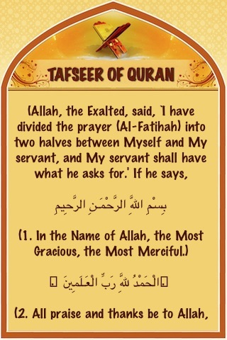 Full Quran Commentary (Tafsir ul Quran) - Complete Set with all the Volumes ( Islam Quran Hadith - Ramadan Islamic Apps ) screenshot-3
