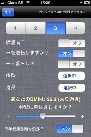 https://is1-ssl.mzstatic.com/image/thumb/Purple/78/ce/ec/mzl.fbphjjrc.jpg/320x480bb.jpg