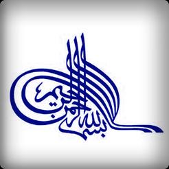 Shia Duas 2 by Duas.Org