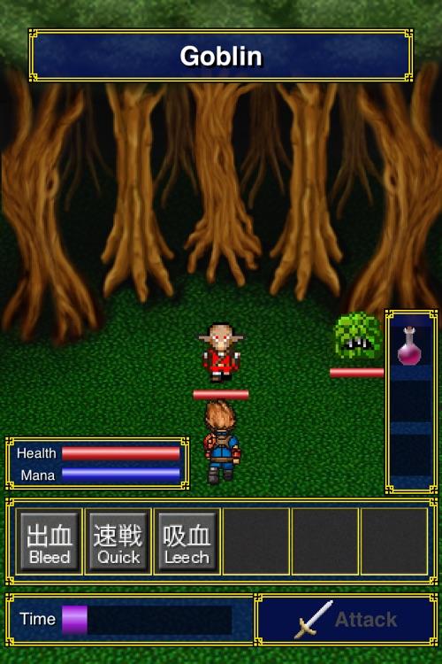 Pocket Hero Free screenshot-3