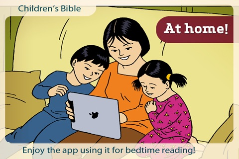 Bible movies - Children's Bible