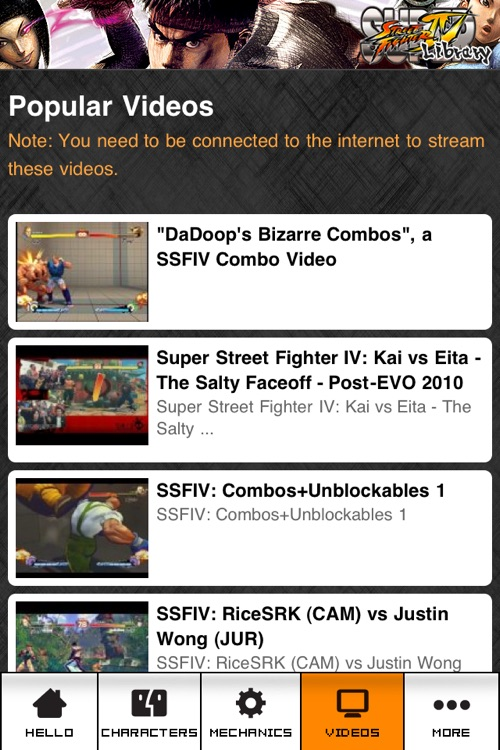 SSF4 DB - A Super Street Fighter 4 Information Database