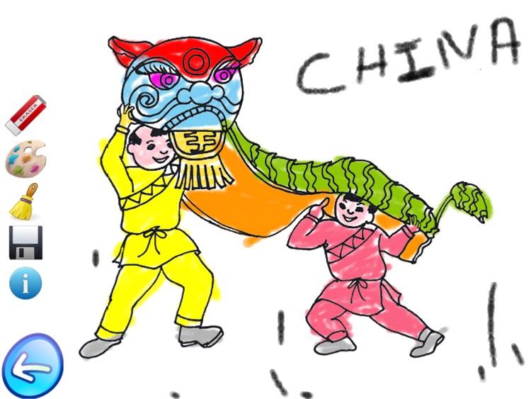Great China Lite