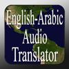 English to Arabic Audio Translator