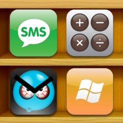 App Frames & Shelves