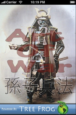 Art Of War By Sun Tzu screenshot-0