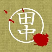 NinjaTanaka