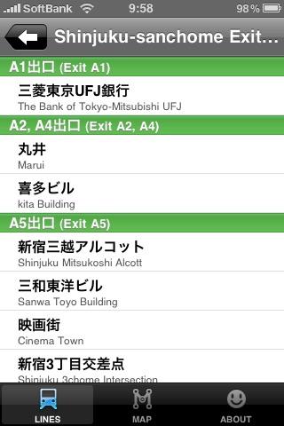 Japan Subway Route Map (Tokyo Osaka Nagoya) screenshot-4
