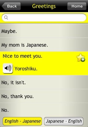Basic japanese for dummies on the app store m4hsunfo