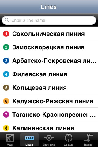 Moscow Metro screenshot-4