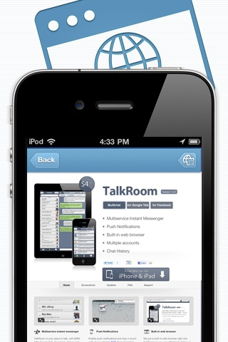 TalkRoom for MSN