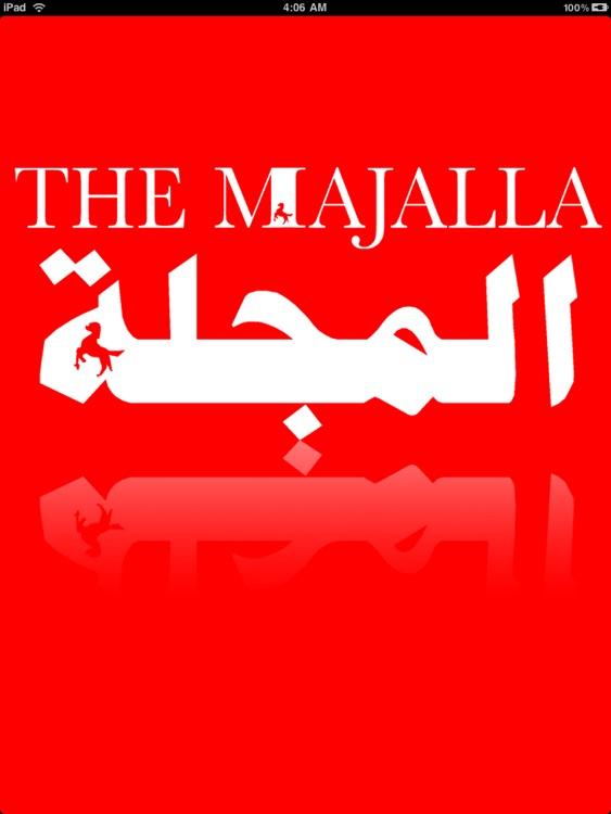 المجلة (Majalla Magazine)