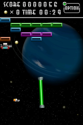 WarpHole screenshot-4