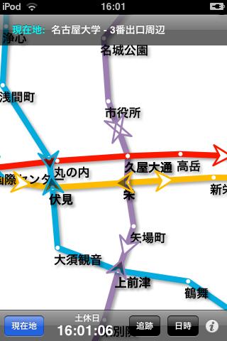 路線.Locky -名古屋市営地下鉄- ScreenShot0