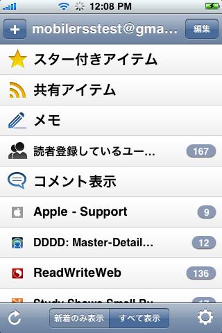 MobileRSS Free ~ Google RSS News Reader ScreenShot0