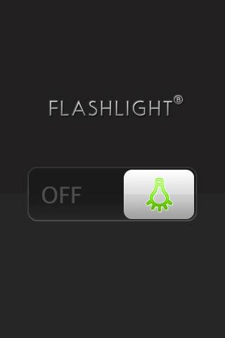 FlashLight Ⓑ