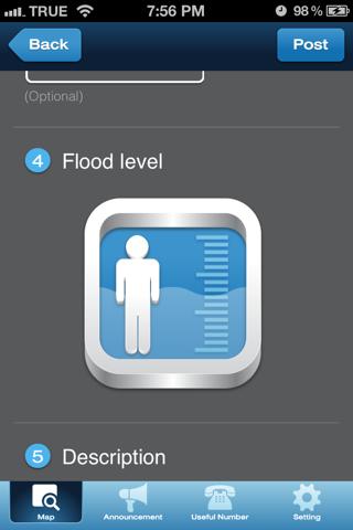 Flood Updateのおすすめ画像2