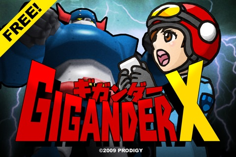 GiganderX - Free ver. screenshot-0