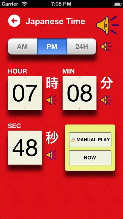 All About Japanese Numbers screenshot-3