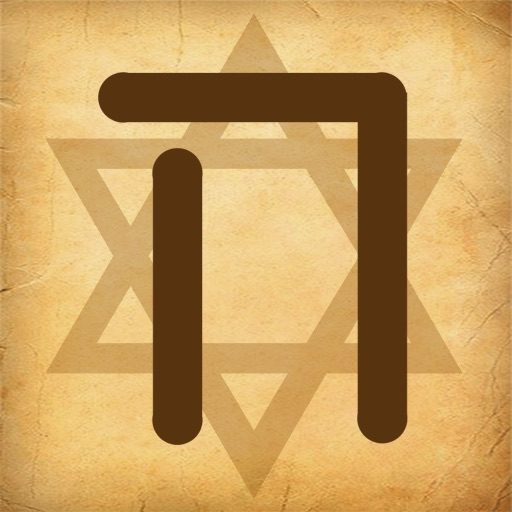 iAlephBet Hebrew Lessons HD icon