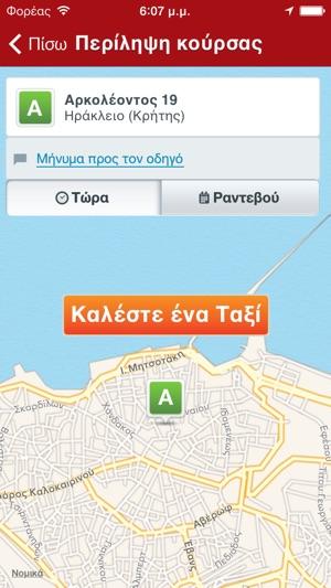 Ραντεβού πρακτορείο ραρανό 2013 Ασιάτης/ισσαwiki