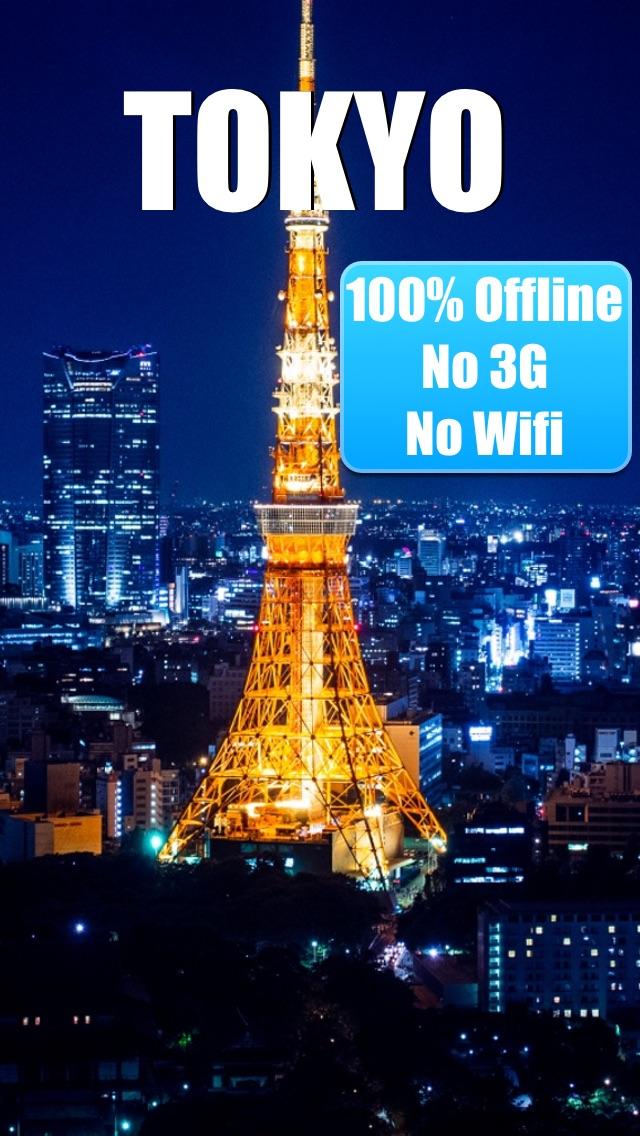 Screenshot 6 for Tokyo Map offline